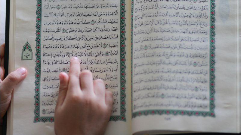 Tiga Hukum Bacaan Mim Sukun yang Bertemu dengan Huruf Hijaiyah